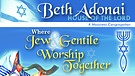 Congregation Beth Adonai - Low Bandwidth / Audio