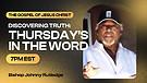 Full Faith Ministries | Wednesday Night Fellowship