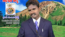destroy the thorn of death message in telugu