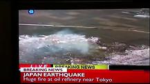 И будут землятресения по местам
