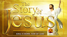 Story of Jesus (3D) / Trailer