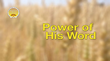 The Power of His Word