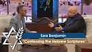 Ezra Benjamin | Confessing the Hebrew Scriptures...