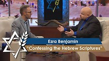 Ezra Benjamin | Confessing the Hebrew Scriptures – The Lord Almighty
