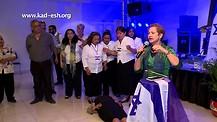 11 Sanidad en el nombre de Yeshua