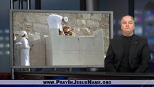 End Times? Israel Consecrates Altar For 3rd Temple