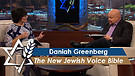 Daniah Greenberg _ The New Jewish Voice Bible