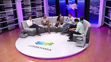 Controversia - Acoso Callejero