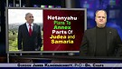 Netanyahu Plans To Annex Parts Of Judea and Sama...