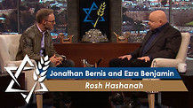 Rosh Hashanah - A New Beginning