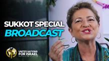 Sukkot Special Broadcast 2020/5781