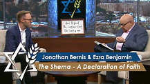 The Shema - A Declaration of Faith