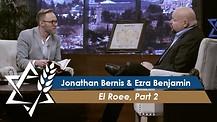 Confessing the Hebrew Scriptures – El Roee, Part 2