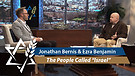 The People Called Israel