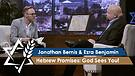 Hebrew Promises: God Sees You