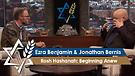 Rosh Hashanah: Beginning Anew