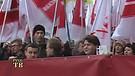 Русский марш 2012, митинг