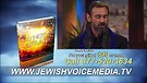 Rabbi Kirt A. Schneider Do Not Be Afraid - Freedom from Fear (June 23, 2014)