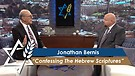 Jonathan Bernis: Confessing The Hebrew Scriptures, The Lord Our Righteousness (November 14, 2016)