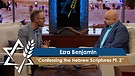 Ezra Benjamin | Confessing the Hebrew Scriptures – The Lord Almighty, Pt. 2